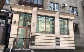 Коммерческое помещение за 600 000 〒 в Алматы, Медеуский р-н