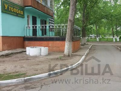 Магазин площадью 115 м², 2 10 за 16 млн 〒 в Лисаковске — фото 2