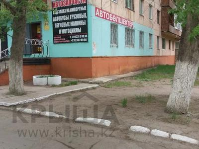 Магазин площадью 115 м², 2 10 за 16 млн 〒 в Лисаковске — фото 3