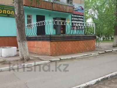 Магазин площадью 115 м², 2 10 за 16 млн 〒 в Лисаковске