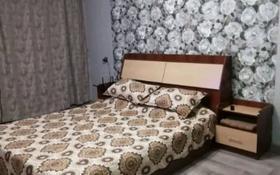 1-комнатная квартира, 33 м², 2/5 этаж посуточно, проспект Алашахана 6 за 8 000 〒 в Жезказгане