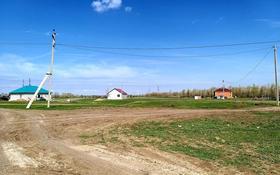 Участок 6 соток, Автовокзала за 650 000 〒 в Уральске