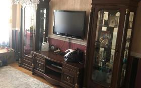 3-комнатная квартира, 70 м², 3/5 этаж, мкр Мамыр-2, Шаляпина — Саина за 30.5 млн 〒 в Алматы, Ауэзовский р-н