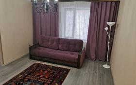 2-комнатная квартира, 42.3 м², 1/4 этаж, Потанина за 13.5 млн 〒 в Кокшетау