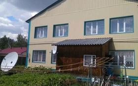 5-комнатный дом, 260 м², 15 сот., улица Квартал Энергетиков 1 за 25 млн 〒 в Актобе