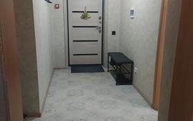 1-комнатная квартира, 62 м², 2/16 этаж, мкр Городской Аэропорт, Бауржан Момышулы 28 — Таттимбета за 20 млн 〒 в Караганде, Казыбек би р-н