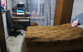 3-комнатный дом, 65 м², 3.5 сот., Ислама Каримова — Карасай Батыра за 20 млн 〒 в Алматы, Алмалинский р-н