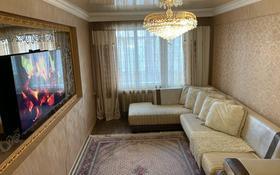 3-комнатная квартира, 70.8 м², 5/5 этаж, Сатпаева 32 за 22.6 млн 〒 в Усть-Каменогорске
