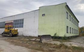 Промбаза 1.0719 га, Айтыкова 13в — Желтоксан за 270 млн 〒 в Талдыкоргане