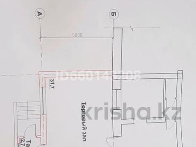 Магазин площадью 60 м², улица Зеренди за 12 млн 〒 в Кокшетау