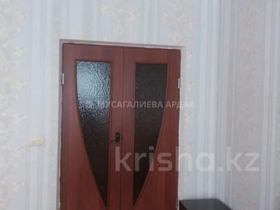 2-комнатная квартира, 65 м², 10/11 этаж, Кюйши Дины 24 за 19 млн 〒 в Нур-Султане (Астана), Алматы р-н — фото 3
