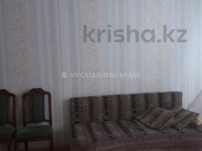 2-комнатная квартира, 65 м², 10/11 этаж, Кюйши Дины 24 за 19 млн 〒 в Нур-Султане (Астана), Алматы р-н