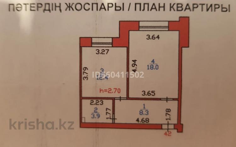 1-комнатная квартира, 43 м², 9/13 этаж, Тлендиева 16/1 — Сары арка за 14 млн 〒 в Нур-Султане (Астана), Сарыарка р-н