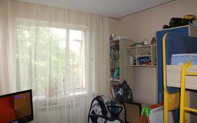 2-комнатный дом, 78 м², 6 сот., Садовая 92 — Талгарский тракт за 15 млн 〒 в Бельбулаке (Мичурино)