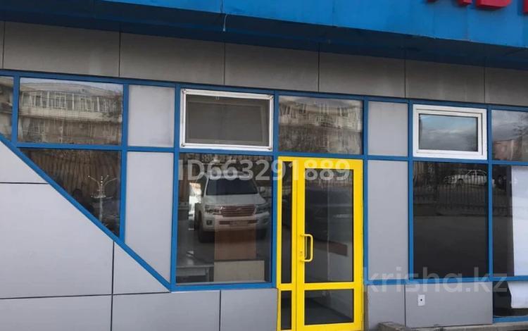 Офис площадью 21 м², 1-й мкр, 1-й а мкр 7/1 за 250 000 〒 в Актау, 1-й мкр