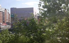 3-комнатная квартира, 56 м², 3/5 этаж, Кабанбай батыра за 15.8 млн 〒 в Семее