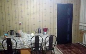 2-комнатный дом, 40 м², 6 сот., Бірлік 32А за 3.8 млн 〒 в Нургиса Тлендиеве