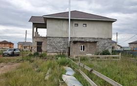 7-комнатный дом, 240 м², 13 сот., 43 за 18 млн 〒 в Жибек Жолы