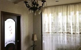 3-комнатная квартира, 48.1 м², 5/5 этаж, Курмангазы — М.Маметовой за 13 млн 〒 в Уральске