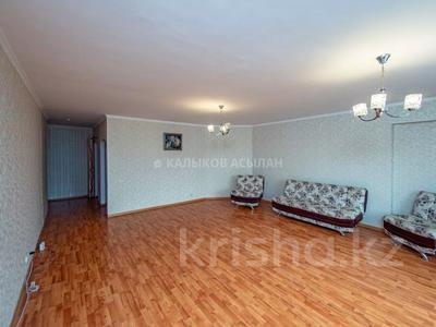 3-комнатная квартира, 123.9 м², 4/20 этаж, проспект Абая за 30 млн 〒 в Нур-Султане (Астана), р-н Байконур — фото 19