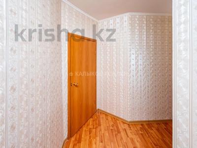 3-комнатная квартира, 123.9 м², 4/20 этаж, проспект Абая за 30 млн 〒 в Нур-Султане (Астана), р-н Байконур — фото 20
