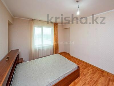 3-комнатная квартира, 123.9 м², 4/20 этаж, проспект Абая за 30 млн 〒 в Нур-Султане (Астана), р-н Байконур — фото 8
