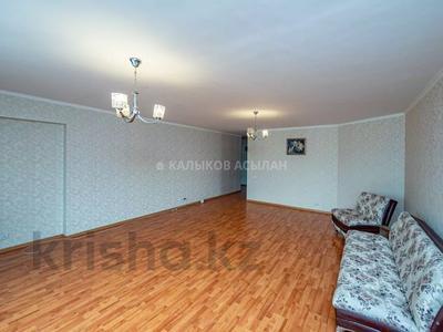 3-комнатная квартира, 123.9 м², 4/20 этаж, проспект Абая за 30 млн 〒 в Нур-Султане (Астана), р-н Байконур — фото 4