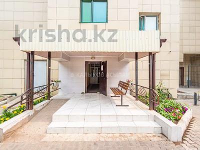 3-комнатная квартира, 123.9 м², 4/20 этаж, проспект Абая за 30 млн 〒 в Нур-Султане (Астана), р-н Байконур — фото 27