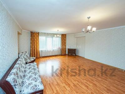 3-комнатная квартира, 123.9 м², 4/20 этаж, проспект Абая за 30 млн 〒 в Нур-Султане (Астана), р-н Байконур — фото 2