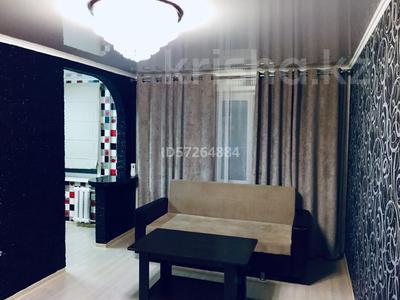 1-комнатная квартира, 36 м², 2/5 этаж посуточно, Димитрова 80/1 за 5 990 〒 в Темиртау — фото 2