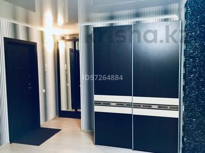 1-комнатная квартира, 36 м², 2/5 этаж посуточно, Димитрова 80/1 за 5 990 〒 в Темиртау — фото 7