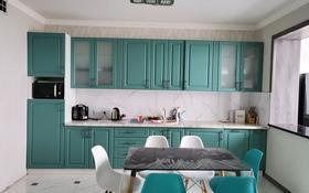 2-комнатная квартира, 86 м², 12/16 этаж помесячно, Джандосова 37 — Навои за 250 000 〒 в Алматы