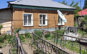 3-комнатный дом, 50 м², 6 сот., Покрышкина 9 за 9 млн 〒 в Усть-Каменогорске