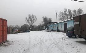 Склад продовольственный , мкр Шанырак-2, Веселова за 1 500 〒 в Алматы, Алатауский р-н