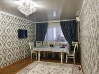 1-комнатная квартира, 40 м², 1/5 этаж, Микрорайон Мерей 21 за 7.5 млн 〒 в