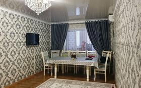 1-комнатная квартира, 40 м², 1/5 этаж, Микрорайон Мерей 21 за 6 млн 〒 в