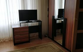 1-комнатная квартира, 45 м², 6/9 этаж помесячно, улица Сары-Арка 39 за 120 000 〒 в Атырау