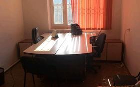 Офис площадью 20 м², 1 Мая 74 — Каирбаева за 55 000 〒 в Павлодаре