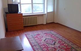 5-комнатная квартира, 106 м², 1/9 этаж, Камзина 176 за 22 млн 〒 в Павлодаре