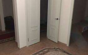 3-комнатная квартира, 75 м², 1/9 этаж помесячно, мкр Нурсат 2, Нурсат-2 219 — Баитерекова за 90 000 〒 в Шымкенте, Каратауский р-н