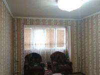 4-комнатная квартира, 80.6 м², 1/5 этаж