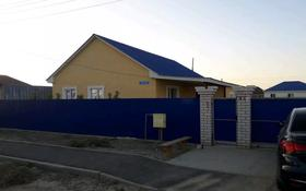 4-комнатный дом, 117 м², 9 сот., Таскала 3 за 15 млн 〒 в Атырау