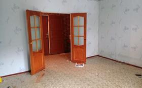 1-комнатная квартира, 40 м², 1/9 этаж, мкр Майкудук, Голубые пруды за 9.3 млн 〒 в Караганде, Октябрьский р-н