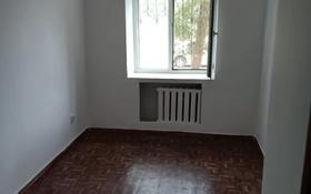 Офис площадью 65 м², Гиззата Алипова 2 — проспект Азаттык за 200 000 〒 в Атырау