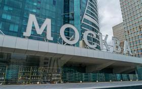 Офис площадью 79 м², Достык 18 — Туркестан за 7 500 〒 в Нур-Султане (Астана), Есиль р-н