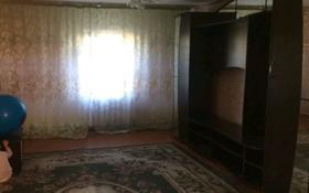 3-комнатный дом, 52 м², 6 сот., Водный 185 за 3.5 млн 〒 в Семее
