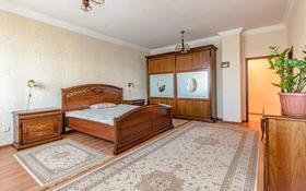 6-комнатная квартира, 272 м², 12/13 этаж, Туркестан 8 за 85 млн 〒 в Нур-Султане (Астана), Есиль р-н