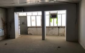 Помещение площадью 60.4 м², 12-й мкр 20 за 250 000 〒 в Актау, 12-й мкр