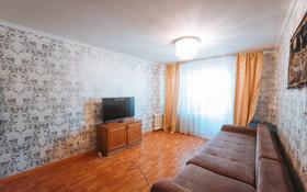 4-комнатная квартира, 70 м², 6/6 этаж, Куйши Дина 42 за 22 млн 〒 в Нур-Султане (Астана), Алматы р-н