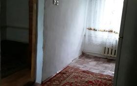 1-комнатный дом помесячно, 25 м², Печатник 49 за 23 000 〒 в Актобе, Старый город